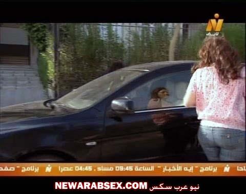 طيز جيهان فاضل بالجينز في الشارع