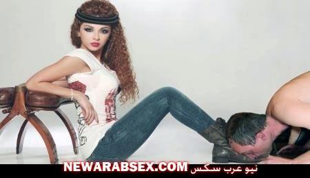 تقبيل اقدام ميريام فارس سكس سادية