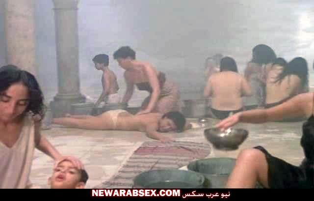 بنات نساء تونس عرايا في حمام