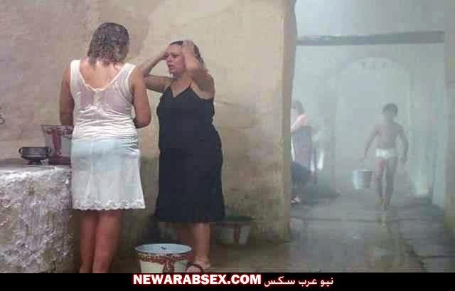 تونسيات بقمصان النوم في الحمام