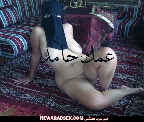 صورة جنسية إباحية بالنقاب