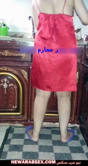 محارم مصري