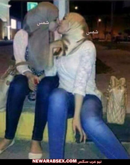بنات مصريين شواذ قبلة في الشارع