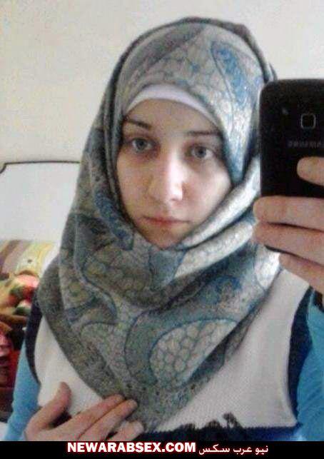 بنت بالحجاب