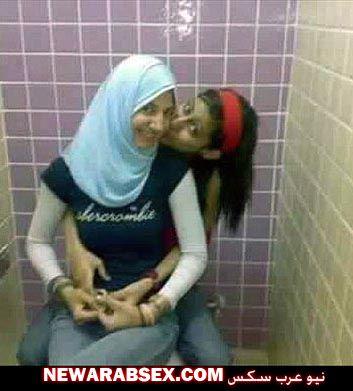 سحاق بنتين في الحمام