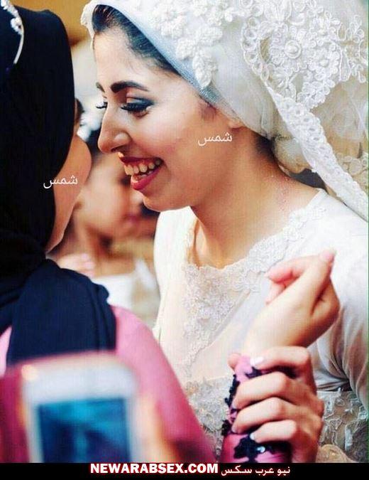 عروسة سحاقية مصرية