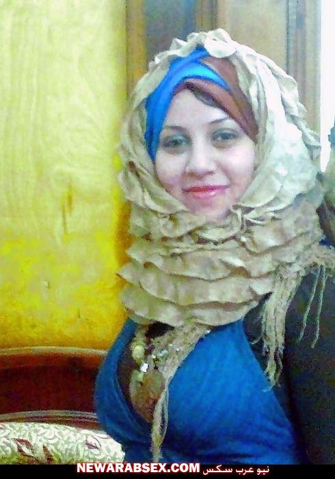 محجبة مصرية شرموطة