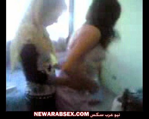 مراهقتين مصريتين سحاق