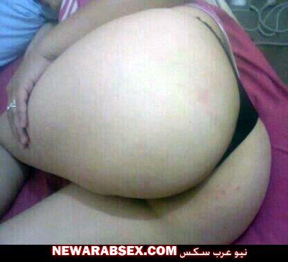 طيز زوجة من الجزائر