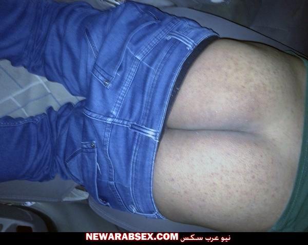 مؤخرة سالب عراقي
