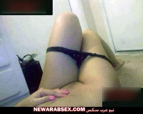 صور كس بحريني للنيك