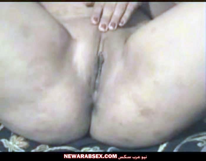 كس بنت زوجة قحبة عمانية جميل