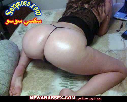 رهيبة حلوة ساخنة مصرية