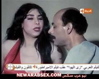 احمد بدير هايج على بزاز