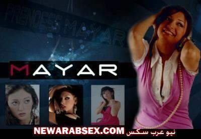 اغراء و اثارة جمال بنات مصر