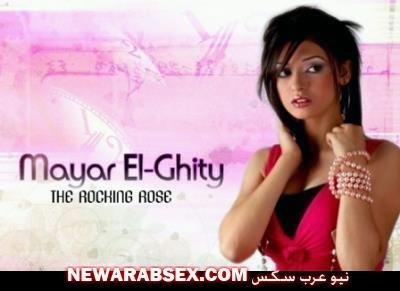 فنانات مصر الشابات الشراميط